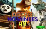 Номинация на Оскар