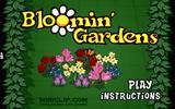 Цветущий сад на дворе