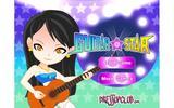 Гитарная звезда