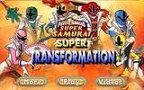 Могучие рейнджеры - трансформация