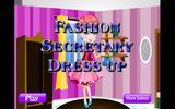 Модный секретарь