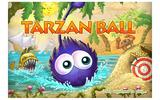 Мяч Тарзана