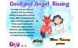 Поцелуй ангела и демона