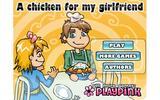 Курица для моей девушки