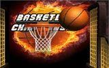 Бескетбольный чемпионат