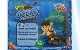 Диего: океанская память