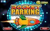 Ракетная парковка