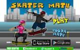 Скейтер и математика